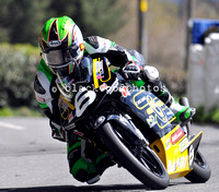 2016 Cookstown '100'